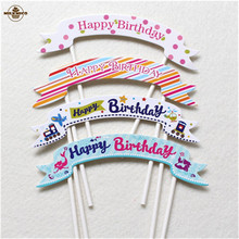 1pc Cute Kids Birthday Cupcake Picks Cake Toppers Paper Flags Lovely Baby Shower Party Favor Gifts Wedding Cake Decoration Sets