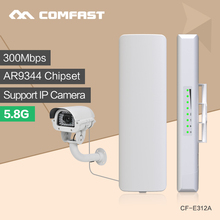 2PCS comfast 300M 5.8G WIFI Access Point wifi transmitter with 2*14dBi WI-FI Antenna high power wireless bridge &CPE Nanostation