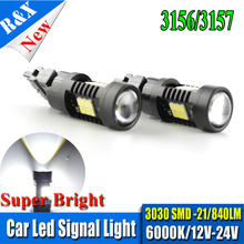 Pair T25 3030 21SMD LED Reverse Lights P27W P27/7W 3156 3157 Lamps Parking bulbs Lampochka Bombillas Para Coche