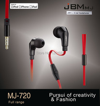 Original Top Quality fashion in ear headphones Multimedia stereo headphones JBM MJ720 In-ear Earphone HD headphone Strong bass(China)