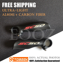 Brand New bicycle MTB Aluminum Alloy & Carbon Fiber  handlebar bar ends 22.2mm Free shipping