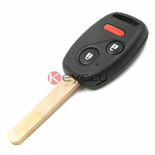 Keyecu New Keyless Entry Remote Car Key Fob 313.8MHz ID46 for 2007-2009 Fit OUCG8D-380H-A(China)