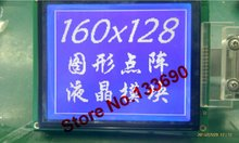 160x128 dots matrix lcd module display with LED backlight 160128 stn display 160*128 8080 Parallel port