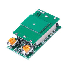 DC 5V 5.8G 5.8GHz Microwave Radar Sensor Switch Module ISM Waveband Sensing 12m HFS-DC06 No Interference(China)