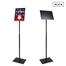 Linliangmuyu Metal Iron Black Adjustable A4 poster Floor standing display exhibition display rack sign frame HB308(China)