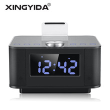 XINGYIDA Wireless Stereo Bluetooth Speaker LCD FM Radio Alarm Clock Touch Station Speakers for iPhone 5 5s 6s 7 & Remote Control
