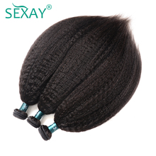 Sexay Pre-Colored Brazilian Remy Hair 3 PCS Lot One Pack Unprocessed Human Hair Bundles Natural Black Kinky Straight Hair Weave(China)