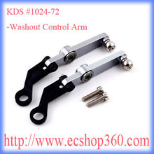 KDS #1129 -Metal Washout Control Arm KDS 450C 450C 450SV 450S , T-rex 450 V2 Spare Part(China)
