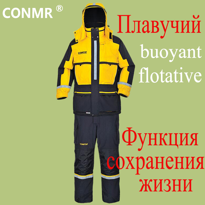 CONMR Men's Winter Fishing Clothing Suit Yellow Sea Angling Clothes Professional Outdoor Life Saving Jackets Flotative Wear(China (Mainland))