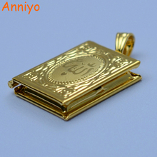 Anniyo Allah Box Necklacers for Women Muhammad Gold Color DIY Keeping Photo Pendant Muslim Islamic Jewelry Gifts(China)