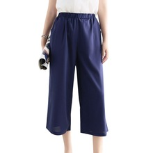 2017 New Fashion Office Ladies Style High Waist Chiffon Wide Leg Pants Slim Casual Ankle Length Pants Leisure Bottoms Big Size(China)
