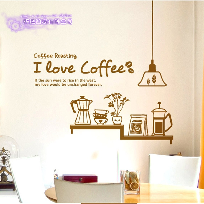 DCTAL Coffee Sticker Food Light Decal Cafe Poster Vinyl Art Wall Decals Pegatina Quadro Parede Decor Mural Coffee Sticker