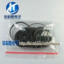 DVD DVD belt belt length of a belt of small mixed 20PCS