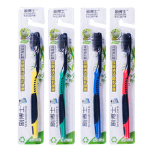 2016 New Toothbrush Bamboo Charcoal Nano Tooth Brush Soft Bristle Bamboo Toothbrush 4 Pieces/Lot Adults Toothbrushes