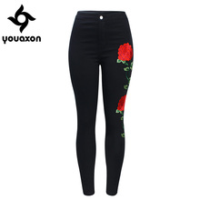 2118 Youaxon New High Waist Black Embroidery Jeans Without Ripped Woman Fashion Floral Denim Pants Trousers For Women Jeans(China)