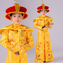 Child Chinese Traditional Hanfu Dress Men Boys Emperor King Stage Yellow Clothing Costumes Tang Suit Kids Robe+hat Sets