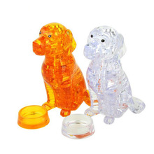 Dog Plastic DIY 3D Jigsaw Crystal Puzzle Educational Toys or Home Decoration Birthday Gif t for Children