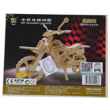 ABWE Best Sale Cross Country Motorcycle Woodcraft Construction Kit Toy(China)