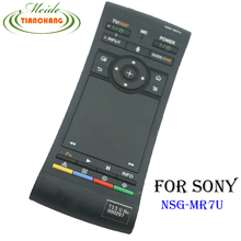 (4 Pcs/ lot) Wholesale For SONY REMOTE Control NSG-MR7U w/ Full Keyboard & TouchPad for Sony NSZ-GS8 Player telecomando