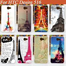 Phone Cases For HTC Desire 516 / 316 Mobile Phone Cover Case painted DIY Eiffel Towers design Case cover for HTC Desire 516 case