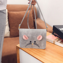 Fashion Women Satchel Cute Scrub Little Mouse Small Square Messenger PU Leather Purse Shoulder Bag Handbag FA$B