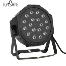 Hi-Quality DMX512 RGB LED Stage Washing Effect Light DJ Disco Light Professional Dj Dmx 7Channel Party Disco Show Stage Light(China)