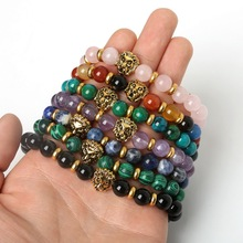 8mm Love Lion Bracelets & Bangles Trendy Natural Stone Bracelet For Women Famous Brand Men Jewelry 2016 New Pulseras