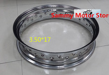 1.2/1.4/1.6/1.85/2.15/2.5/3.0*17 Inch 36 Spokes Holes Aluminum Alloy Or Steel Motorcycle Wheel Rims