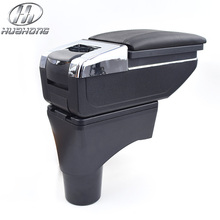 For Nissan Sunny/Versa armrest box PU Leather central Store content box with cup holder car styling products accessories 11-16