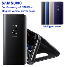 SAMSUNG Vertical Mirror Protection Shell Phone Cover Phone Case for Samsung Galaxy S8+ G9550 SM-G9508 S8 Dream SM-G9500 SM-G950U(China)