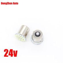 10X 24V Car Moto 1156 BA15S S25 1206 22 LED Rear Tail Reverse Light Auto P21W R5W Stop Side Turn Brake Signal Light Bulb Xenon
