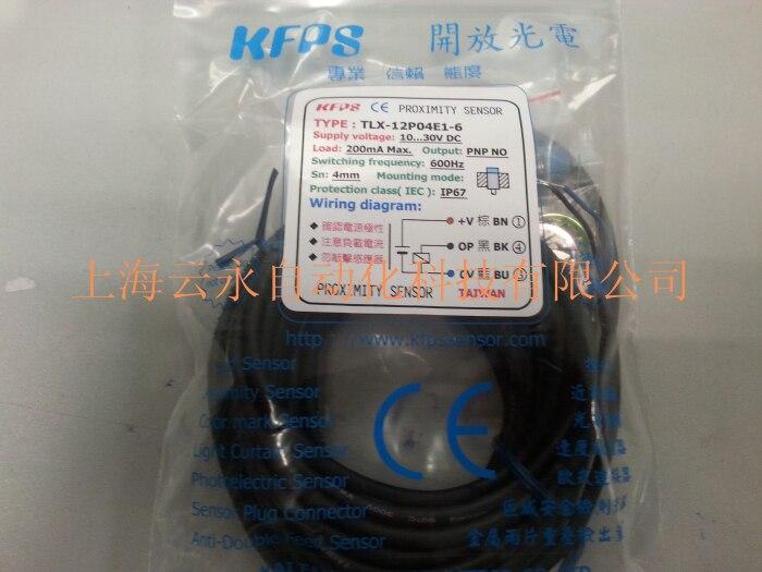 NEW  ORIGINAL TLX-12P04E1-6 Taiwan kai fang KFPS twice from proximity switch<br>