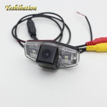 Rear View Reverse Camera HD CCD Night Vision + High Quality Reverse Car Camera For Acura CL EL 2001~2005 Rear Backup Camera(China)