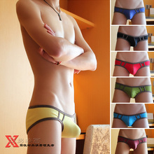 N+2 comfortable breathable Cotton thread sexy U convex design low waist Men's Briefs Multicolor  N313