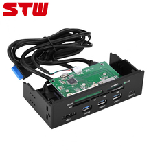 STW 3125 Card Reader 5.25 inches Multifunction Internal Card Reader Dashboard PC Front Panel supports M2 MSO SD MS XD CF card(China)