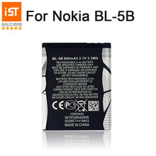 2017 New 100% IST BL-5B Original Mobile Phone Battery For Nokia BL 5B 5300 5320 6120C 7360 3220 3230 5070 Replacement Battery(China)