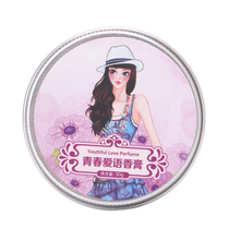 Perfume Women Perfumes cream For Women Osmanthus Solid Perfume Fragrance Deodorant