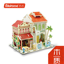 Colorful 3D Wooden Puzzle House Assembled Mini House Model Kits DIY Jigsaws for Kids Educational Toys