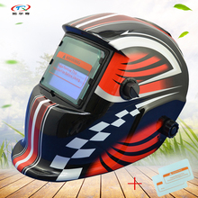 auto Darkening welding helmet MIG TIG Shade Grinding battery inner Solar Welding Mask Long Life manufacturer price HD02(2233FF)W(China)
