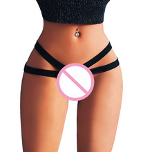 Buy New 1PC Women Ladies Black Sexy Lingerie G-string Mesh Briefs Underwear Panties T string Thongs Knickers S10 SE13