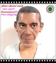 Free shipping U.S. President Barack Obama Mask Natural Latex Ecology  Masquerade Halloween Christmas Party Presidential Mask