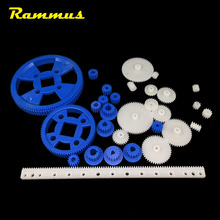 Rammus 20pcs Mixed Plastic Gear Motor Gearbox For Car Ship Toy Air Craft Plane Robot Model DIY Hand Repair Accessories Tool(China)