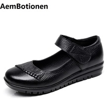 AemBotionen  Size 35-43 Women Shoes Genuine Leather Flat Shoes Woman Mary Jane Shoes Soft Casual Nurse Work Shoes Women Flats