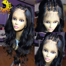 Silk Top Full Lace Human Hair Wigs For Black Women Glueless Body Wave Silk Base Full Lace Wigs Brazilian Silk Top Lace Front Wig
