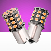 4pcs High Power Amber Yellow 33 LED 2835 SMD BAU15S 7507 PY21W 1156PY LED Bulbs For Front Direction Indicator Lights 12V(China)