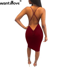 Wantmove 6 colors women 2017 summer beach dress sexy slim knee-length dresses night club wear women clothing XD958