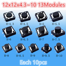 130pcs Assorted Micro Tactile Push Button Touch Tact Switch Kit 12x12x11~23 SMD 4 Pin Home appliances Repair 12*12(China)