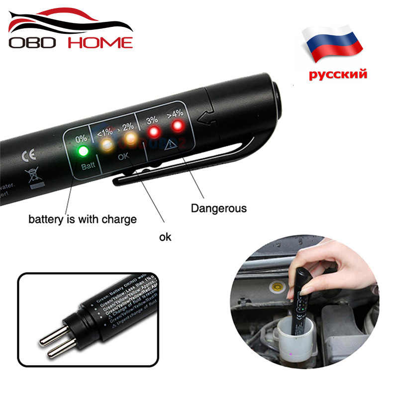 car accessories Brake Fluid Tester 5 LED Auto Diagnostic Tool for DOT3/DOT4 Vehicle Fluid Tester Pen free shipping
