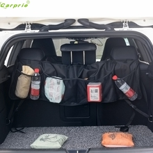 AUTO car-styling storage box auto Trunk Seat Protector Cover For Children Kick Mat Mud Clean Stowing Tidying vans bag NOV 08(China)