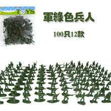 100pcs/set Mini Soldier for Kids Toy Classic War Games Props Random Classic Military Soldier Figures Set Model Toy